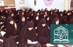 ثبت نام حوزه علمیه خواهران نرجس خاتون