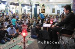 شب 19 رمضان 1394